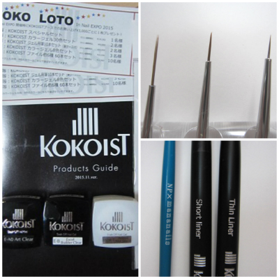 kokoist_brush.jpg